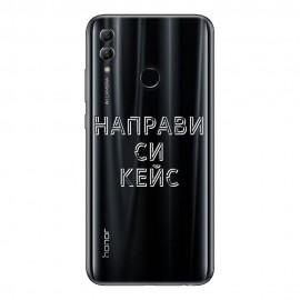 Кейс със снимка за Huawei Honor 10 lite