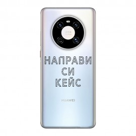 Кейс със снимка за Huawei Mate 40