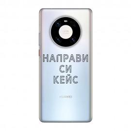 Кейс със снимка за Huawei Mate 40 Pro