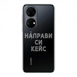 Кейс със снимка за Huawei P50