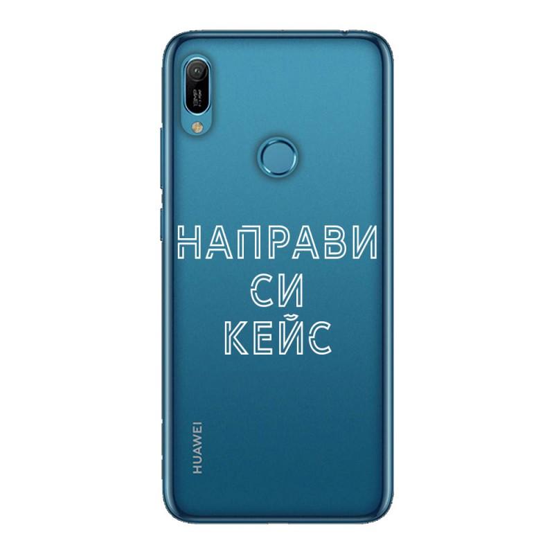 Кейс със снимка за Huawei Y6 2019