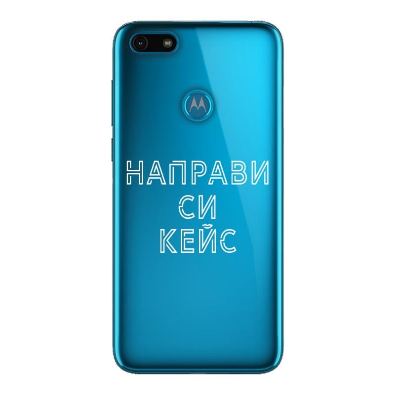 Кейс със снимка за Motorola E6 Play