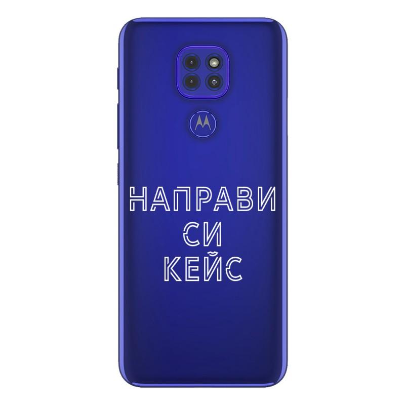 Кейс със снимка за Motorola G9 Play