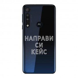 Кейс със снимка за Motorola One Macro