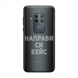 Кейс със снимка за Motorola One Zoom