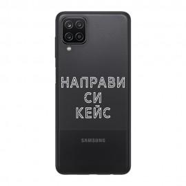 Кейс със снимка за Samsung  A12 5G