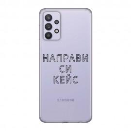 Кейс със снимка за Samsung A32 5G