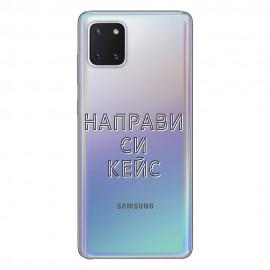 Кейс със снимка за Samsung Note 10 Lite