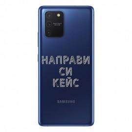 Кейс със снимка за Samsung S10 Lite