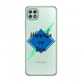 Кейс със снимка за Samsung  A22 5G