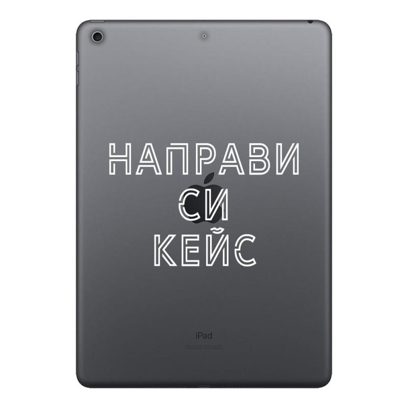 """Кейс със снимка за iPad 10.2 """" 2019/2020"""
