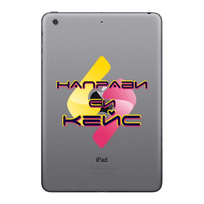 Кейс със снимка за iPad Mini 1/2/3