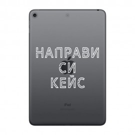 Кейс със снимка за iPad Mini 4/5