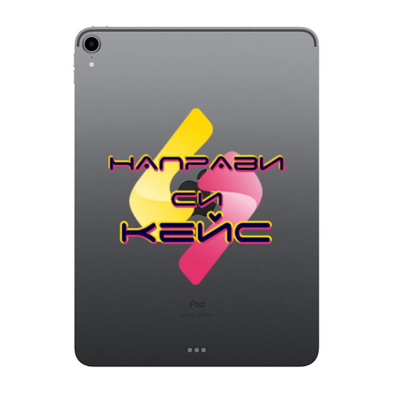 """Кейс със снимка за iPad Pro 11"""" 2018"""