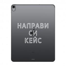 """Кейс със снимка за iPad Pro 12.9"""" 2018"""