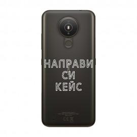 Кейс със снимка за Nokia 1.4