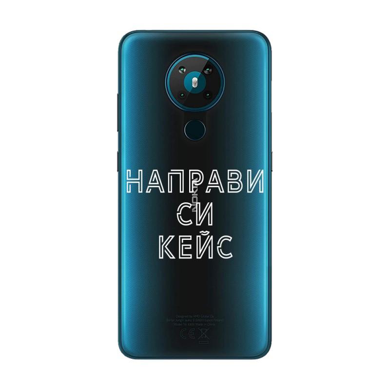 Кейс със снимка за Nokia 5.3
