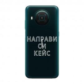 Кейс със снимка за Nokia X10