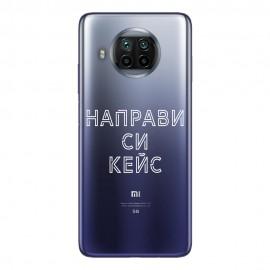 Кейс със снимка за Xiaomi Mi 10T Lite 5G