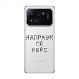 Кейс със снимка за Xiaomi Mi 11 Ultra
