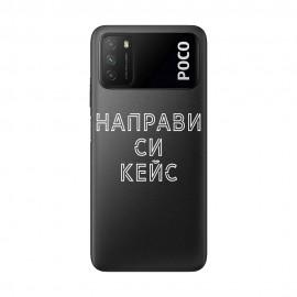 Кейс със снимка за Xiaomi Poco M3
