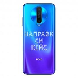 Кейс със снимка за Xiaomi Poco X2