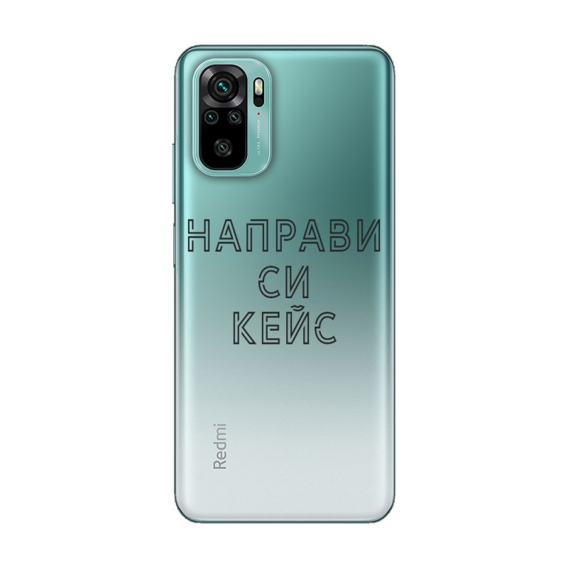 Кейс със снимка за Xiaomi Redmi Note 10 4G