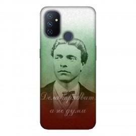 Калъфче за OnePlus 62 Васил Левски