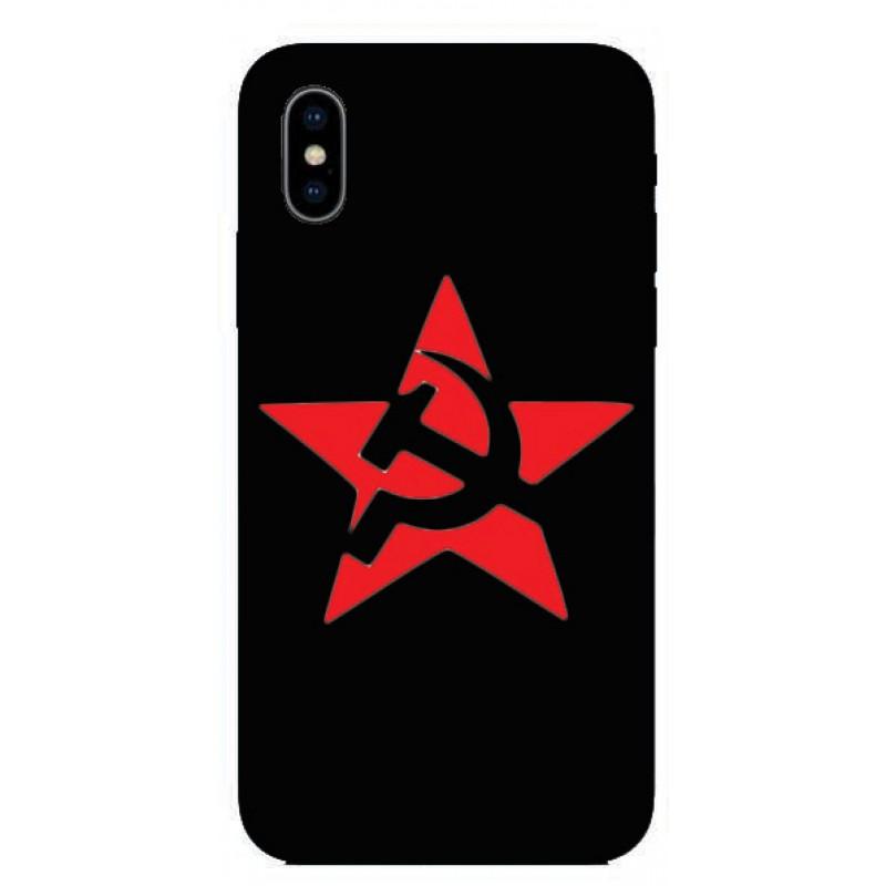 Калъфче за Samsung 101+63 СССР