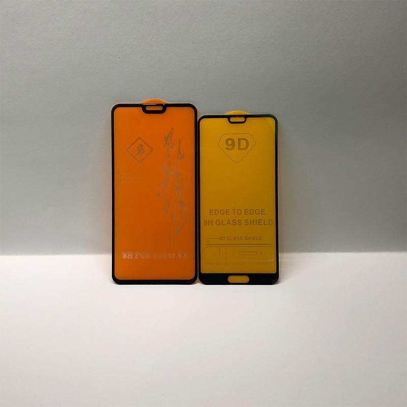 Huawei Y6P 9D стъклен протектор
