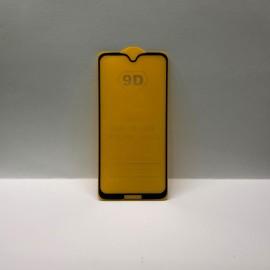 Motorola One 5G 9D стъклен протектор
