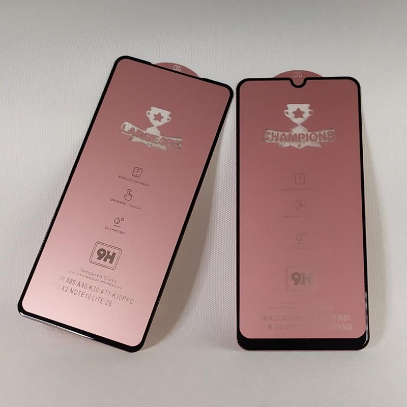 Samsung A52 5G 9D стъклен протектор