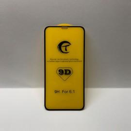 iPhone 11 9D стъклен протектор